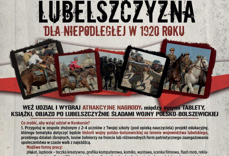 Lubelszczyzna dla Niepodległej w 1920 roku - plakat